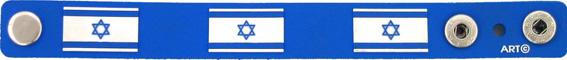 Israeli Flag Elastic bracelet with snaps